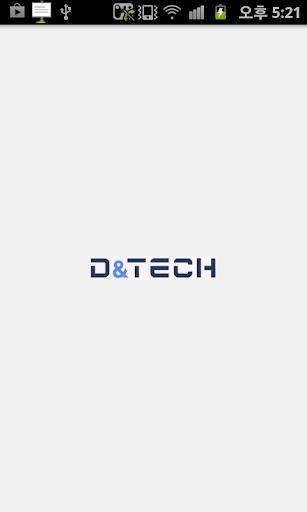디엔테크 D TECH