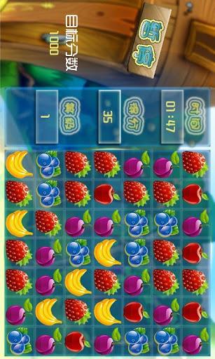 【免費休閒App】水果对对碰-APP點子