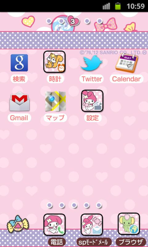 SANRIO CHARACTERS Theme43- screenshot