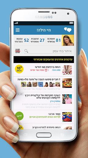 Gamba App