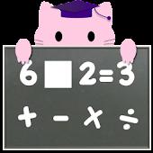 CatMath
