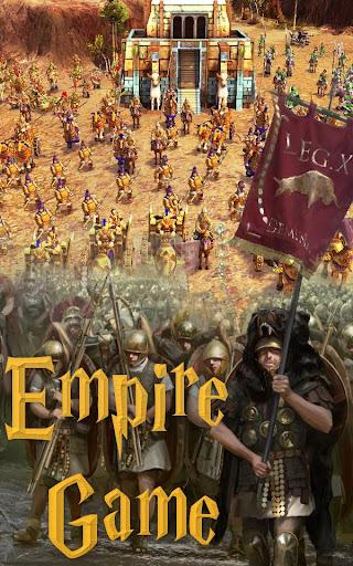帝国ゲーム