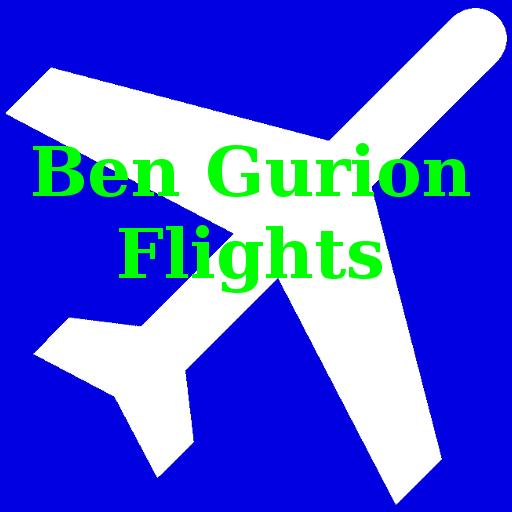 Ben Gurion Flights 旅遊 LOGO-阿達玩APP