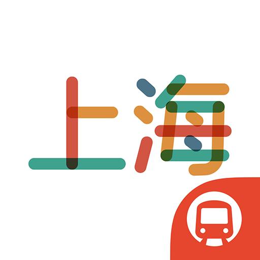 地铁通上海 工具 App LOGO-硬是要APP