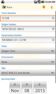 Indian Rail Train IRCTC -Disha - screenshot thumbnail