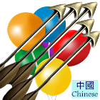 10Arrows Chinese icon