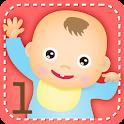 香港嬰兒手語1 icon