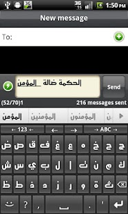 Arabic Language Pack - screenshot thumbnail