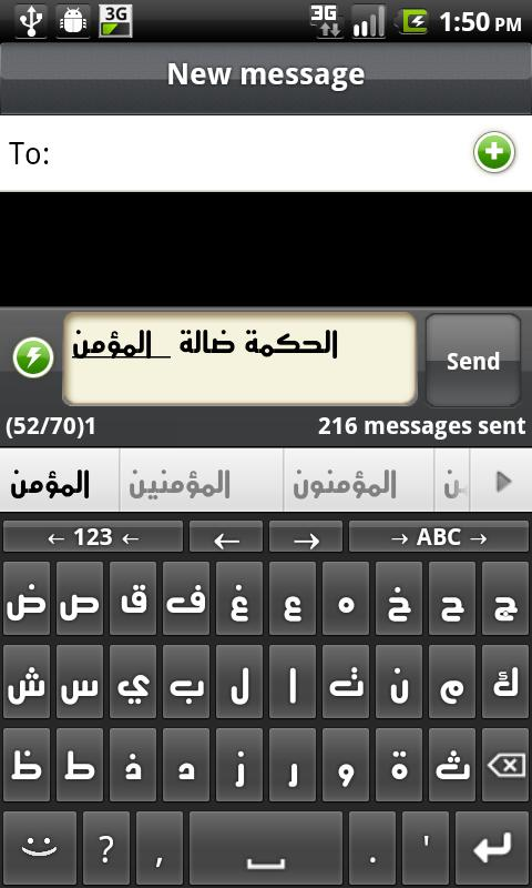 Arabic Language Pack - screenshot