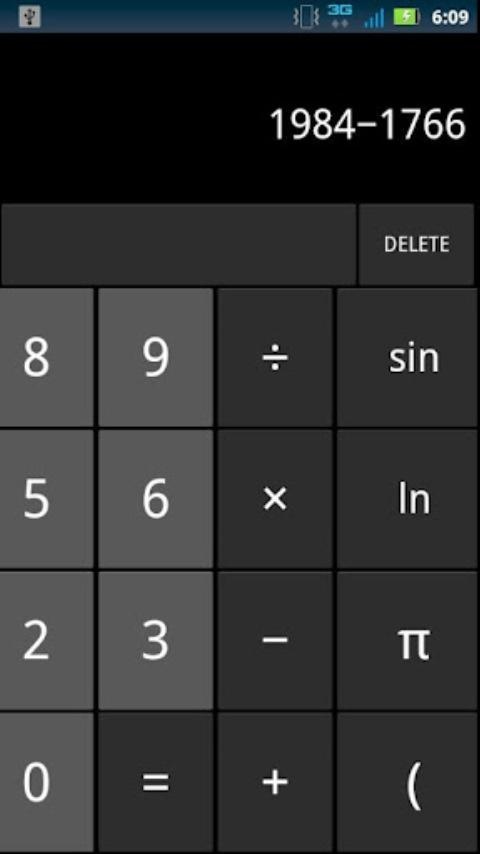 ICS Calculator (Ad-free) - screenshot