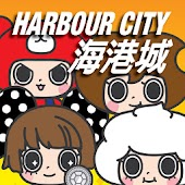 HarbourCity Guide