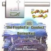 Free Cunduc during Hajj APK for Windows 8