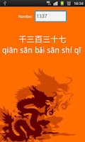 Screenshot of Chinese numbers FREE