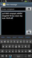 Screenshot of Helakuru Sinhala Keyboard