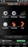 Screenshot of Sportal (Sportal.bg)