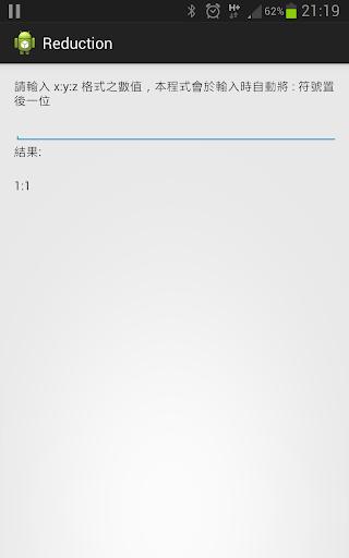 App 教學影片-初階-3.2 如何設計Android作業系統用的APP? - YouTube