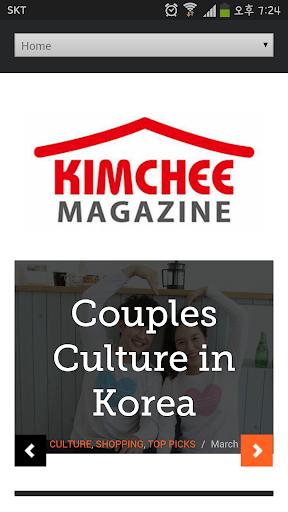 Kimchee Magazine Korea