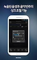 Screenshot of M&RPlayerFree(player&recorder)