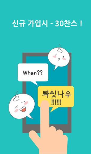 다이아 생성기 - 리버스월드용