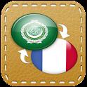 القاموس العربي (عربي-فرنسي)
