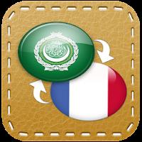 القاموس العربي (عربي-فرنسي) 1.0