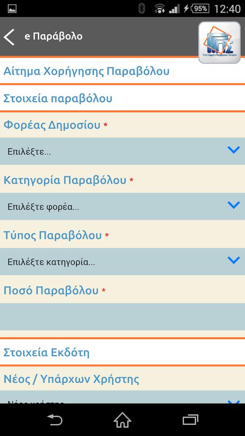 G.S.I.S. - screenshot