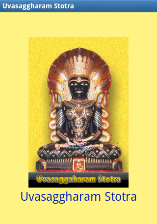 Uvasaggharam