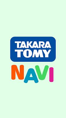 タカラトミーNAVIのおすすめ画像1