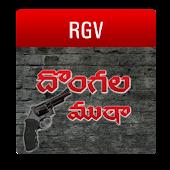 RGV Dongala Mutha