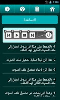 Screenshot of أناشيد مشاري بن راشد العفاسي
