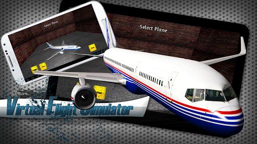 虚拟飞行模拟器