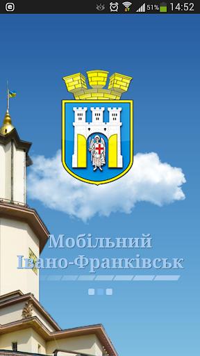 Мобільний Івано-Франківськ