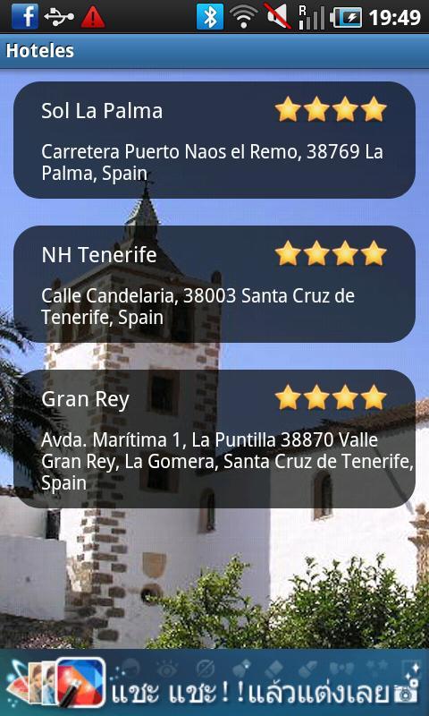 Viajes a Fuerteventura España- screenshot
