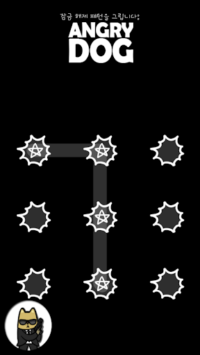 앵그리애니멀 도그 프로텍터테마 모두의프로텍터전용