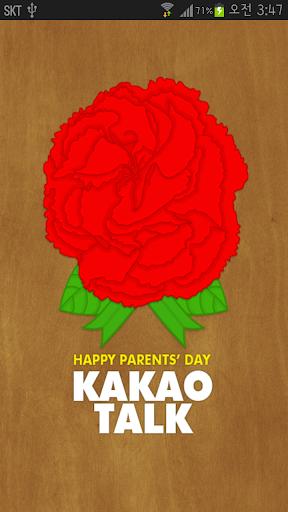 KakaoTalk主題,韓國的雙親節康乃馨主題