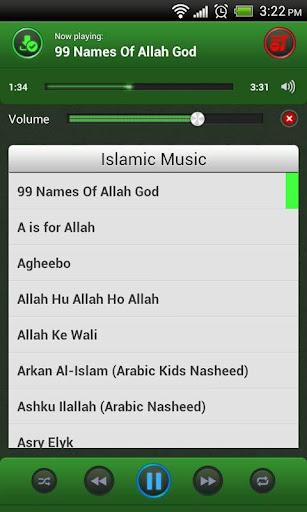 Islamic Music