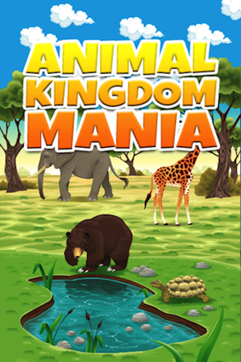 动物王国疯狂:比赛3