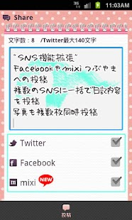 [SNS Feature Expansion]for SMD- screenshot thumbnail
