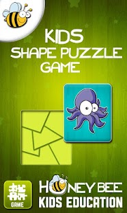 Kids Shape Puzzle Game- screenshot thumbnail