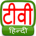 TV Hindi Open Directory icon