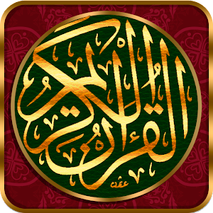 Quran Sahih 1.0