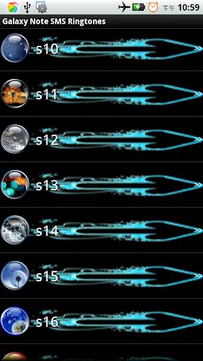 Galaxy Note的短信鈴聲
