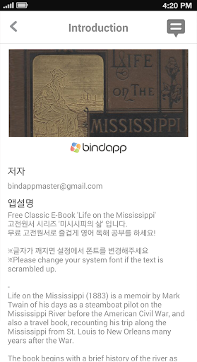 ebook Life on the Mississippi