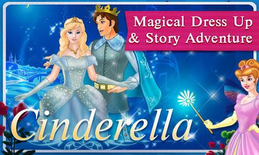 Cinderella Dress Up Story