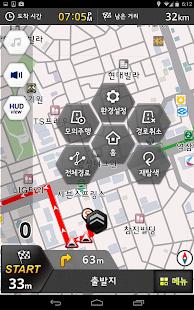 국민내비 김기사 - 2.0 - screenshot thumbnail