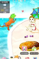 Screenshot of Beach!Donut Boy and Girl Trial