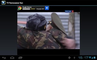 Screenshot of TV Program Pro