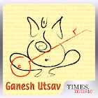 Ganesh Utsav Songs icon
