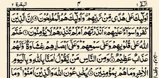 Miftahul Quran Pdf