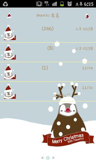 Pepe-christmas Go sms theme